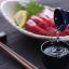 Saké Takara 1 L